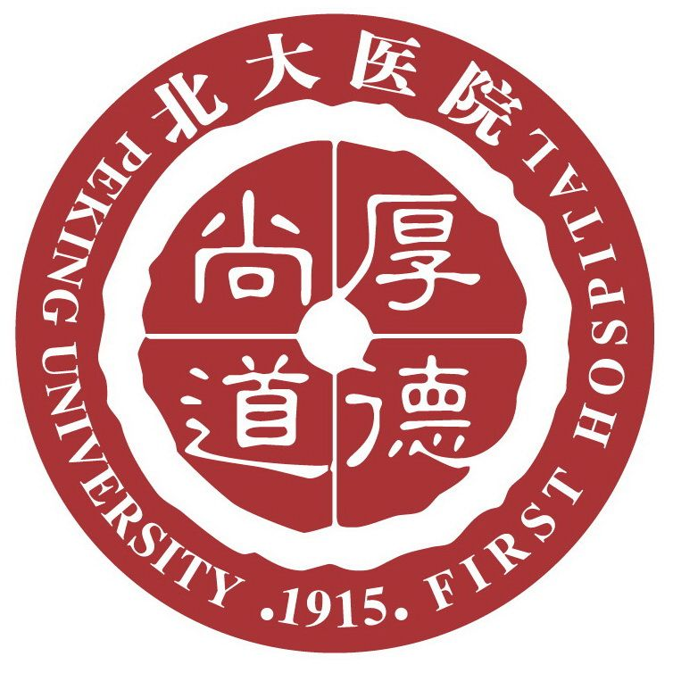 Peking_university_hosp_-_logo.jpg